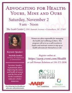 Advocating for Health: Yours, Mine and Ours @ The Lusk Center